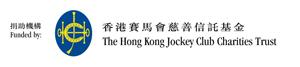 http://www.avs.org.hk/symposium/cht/logo_horizontal.jpg