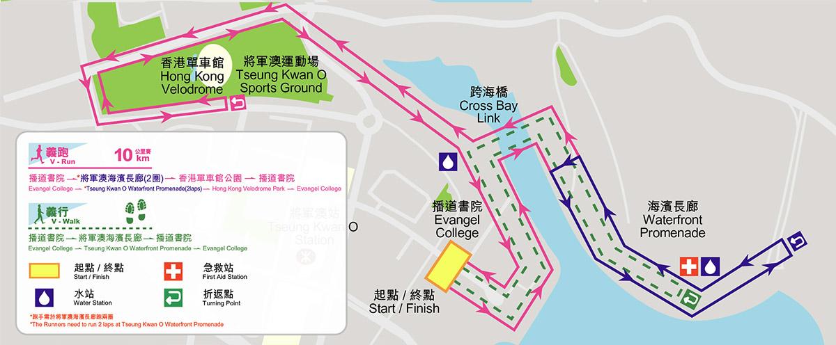 路線圖-義跑10公里賽 Route Map V-Run 10km