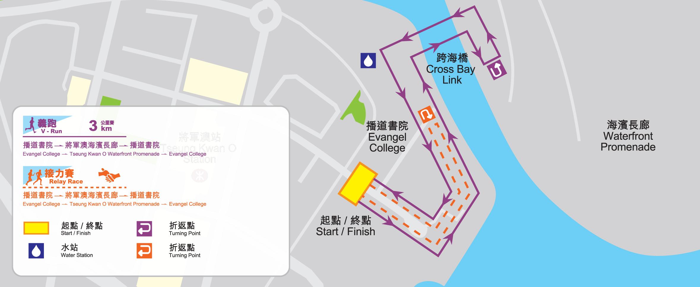 路線圖-義跑3公里賽 接力賽 義行 Route Map V-Run 3km Relay V-Walk